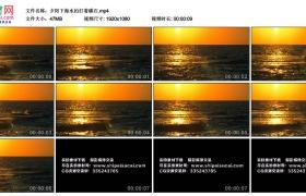 高清实拍视频丨夕阳下海水拍打着礁石