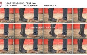 4K实拍视频素材丨特写与男友拥吻的女子踮起脚尖