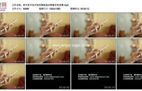 高清实拍视频素材丨特写单手玩手机用拇指划动智能手机屏幕