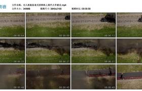 4K视频素材丨无人机航拍老式的铁轨上蒸汽火车驶过