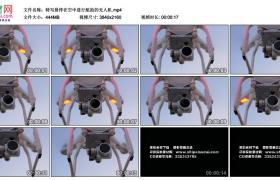 4K实拍视频素材丨特写悬停在空中进行航拍的无人机