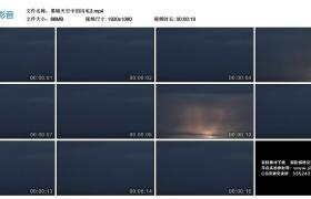 高清实拍视频素材丨黑暗天空中的闪电3