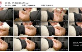 4K实拍视频素材丨特写男子握住女友的手