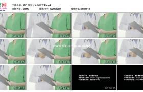 高清实拍视频素材丨两个医生讨论治疗方案