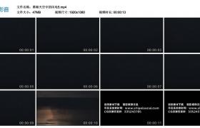 高清实拍视频素材丨黑暗天空中的闪电5