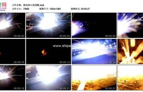 高清实拍视频素材丨烧电焊火花四溅