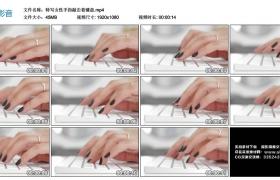 高清实拍视频丨特写女性手指敲击着键盘