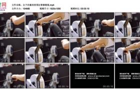 高清实拍视频丨女子在健身房用拉背器锻炼