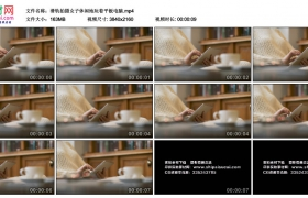 4K实拍视频素材丨滑轨拍摄女子休闲地玩着平板电脑
