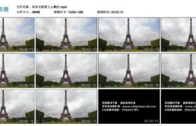 【高清实拍素材】埃菲尔铁塔上云飘过