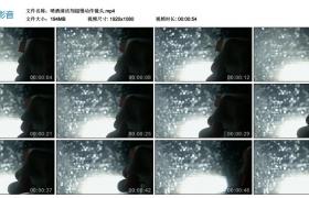 高清实拍视频丨喷洒清洁剂超慢动作镜头