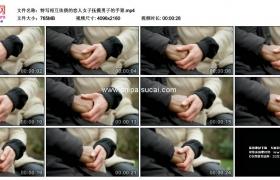 4K实拍视频素材丨特写相互依偎的恋人女子抚摸男子的手背