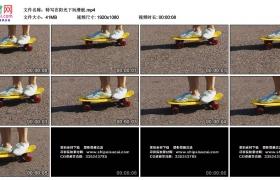 高清实拍视频素材丨特写在阳光下玩滑板