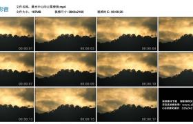 4K视频素材丨晨光中山间云雾缭绕