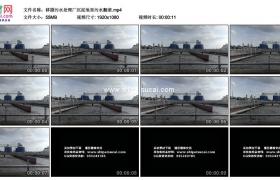 高清实拍视频素材丨移摄污水处理厂沉淀池里污水翻滚