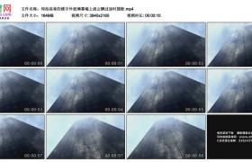 4K实拍视频素材丨仰拍高耸的楼宇外玻璃幕墙上流云飘过延时摄影