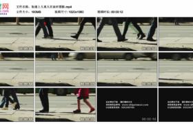 高清实拍视频素材丨街道上人来人往延时摄影