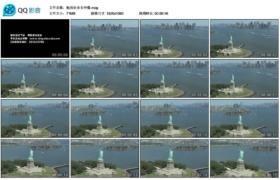 [高清实拍素材]航拍自由女神像