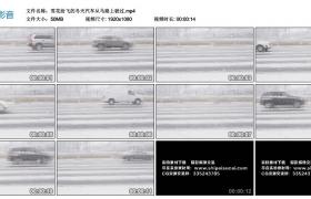 高清实拍视频丨雪花纷飞的冬天汽车从马路上驶过