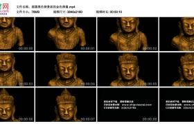 4K实拍视频素材丨摇摄黑色背景前的金色佛像