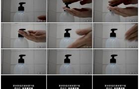 高清实拍视频素材丨特写女子压出洗手液洗手
