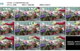 高清实拍视频丨女人在温室里给花浇水
