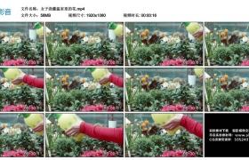 高清实拍视频丨女子浇灌温室里的花