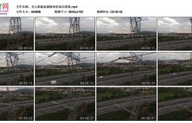 4K实拍视频素材丨无人机航拍道路旁的高压线架