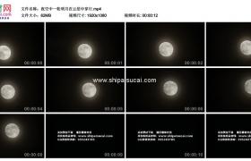 高清实拍视频素材丨夜空中一轮明月在云层中穿行