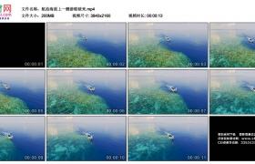 4K视频素材丨航拍海面上一艘游船驶来