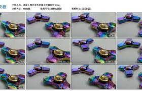 4K视频丨桌面上两只彩色的指尖陀螺旋转