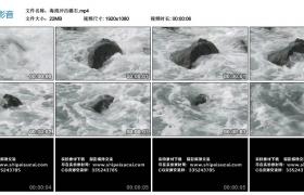 高清实拍视频丨海浪冲击礁石