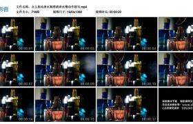 高清实拍视频丨女人按动香水瓶喷洒香水慢动作特写