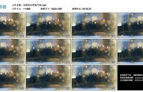 高清实拍视频丨加热的水冒起气泡