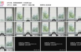 高清实拍视频素材丨摇摄窗前摆放的一双高跟鞋