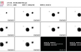 4K实拍视频素材丨黑色墨水滴落扩散9