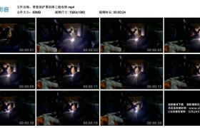 高清实拍视频丨带着保护罩的焊工烧电焊