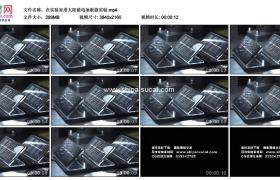 4K实拍视频素材丨在实验室用太阳能电池板做实验