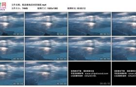 高清实拍视频丨航拍极地结冰的海面
