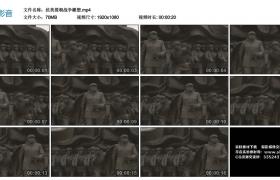 高清实拍视频丨抗美援朝战争雕塑