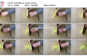 高清实拍视频素材丨特写在菜板上将土豆切成土豆丝