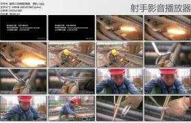 [高清实拍素材]建筑工地钢筋烧焊、捆扎