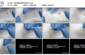 高清实拍视频素材丨制备显微镜观察的临时装片