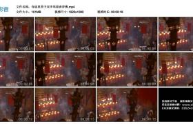 高清实拍视频丨寺庙里男子双手举着香拜佛