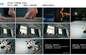 【高清实拍素材】学生跳芭蕾一组