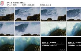 高清实拍视频丨海浪冲崖巨浪排空