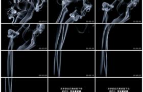 高清实拍视频素材丨黑色背景前白色薄烟袅袅升腾