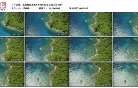 高清实拍视频素材丨航拍郁郁葱葱的海岛和蔚蓝色的大海