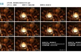 高清实拍视频丨悬挂着的点亮的老式马灯
