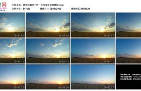 4K视频素材丨黄昏的斜阳下的一大片麦田延时摄影
